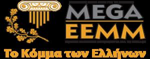 MEGA-EEMM