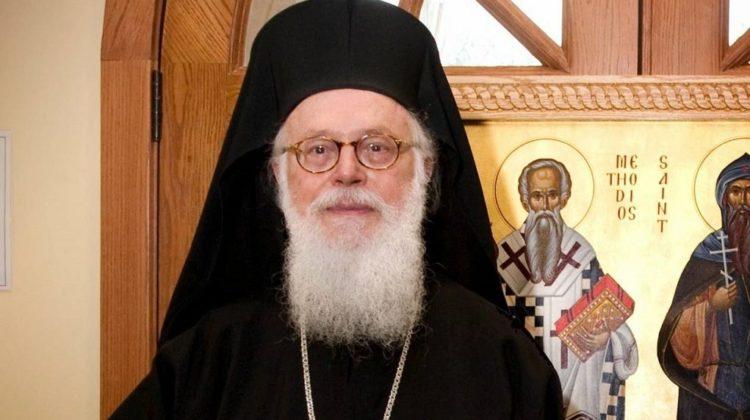 Αρχιεπίσκοπος Αλβαίας